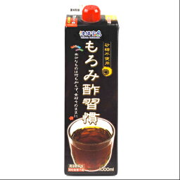 もろみ酢習慣 1000ml × 3本セット 無糖 ドリンク 4582112263222
