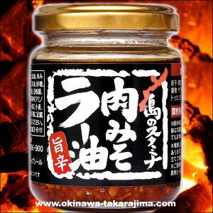 食べるラー油人気ランキング!島のスタミナ肉みそラー油 【日本の島_名産品】