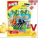 かむかむパイナップル 1万円以上送料無料 | | お菓子 | | 沖縄おみやげ 4901625420135