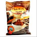 ちんすこうショコラ ミルク 125g【ちんすこうショコラ】【ちんすこう】【チョコ】【RC