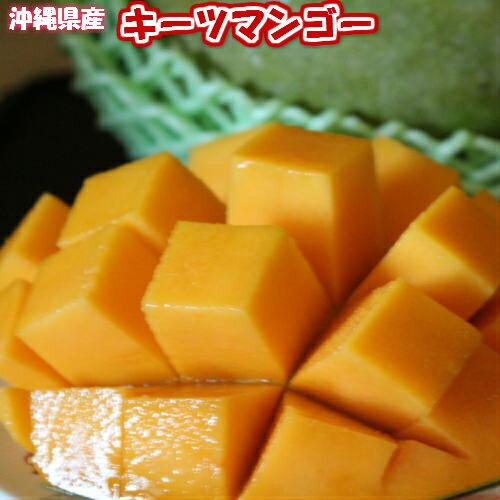 沖縄県産『キーツマンゴー』