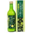 沖縄の自然に育まれたシークヮーサー果汁100%