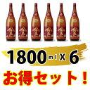 Akakiri1800_1