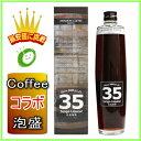 Awamori35_1