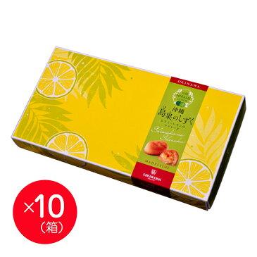【エーデルワイス沖縄】『島果のしずく ヒラミーレモンのマドレーヌ20個入×10箱セット』【送料無料】【沖縄土産】