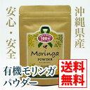 Moringa02_2