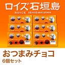 Royceotumami_6