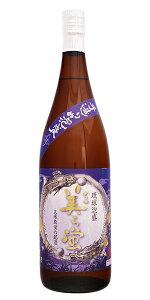以前「久美の月」で販売されていたもので、今は米島酒造の人気の銘柄となっている「美ら蛍」。...