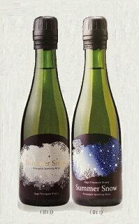 パイナップルスパークリングワイン