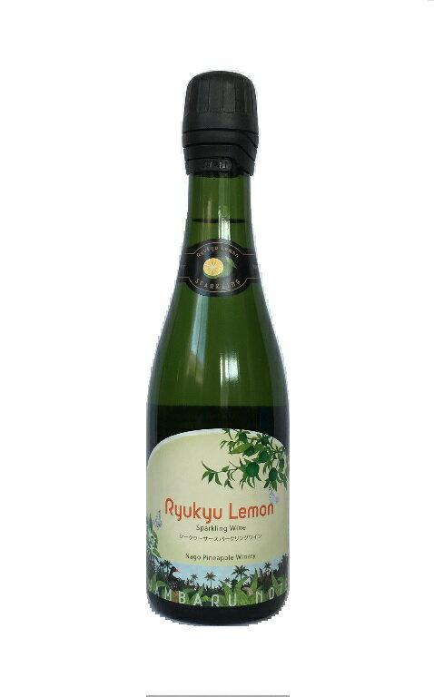 名護パイナップルワイナリー『Ryukyu Lemon(琉球レモン)』