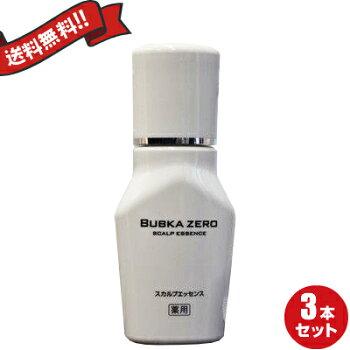 送料無料育毛成分M-034を高濃度配合濃密育毛剤BUBKAブブカ120ml医薬部外品
