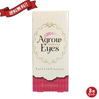 agroweyes3