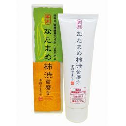 京都やまちや 薬用 なたまめ柿渋歯磨き 120g 576677