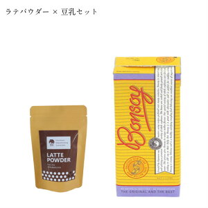 [Point 4 times] Hojicha latte powder 200g Iiko Cafe EECO CAFE + Bonsoy BONSOY 1L set