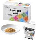 酵素 玄米酵素 麹 万成酵素 スーパー酵素(顆粒) 90包 2