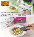 酵素 玄米酵素 麹 万成酵素 スーパー酵素(顆粒) 90包 3