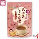 【ポイント6倍】最大34.5倍!生姜湯 しょうが湯 生姜茶 ホッとするね あずきしょうが湯 (15g×4) 4袋セット マルシマ 送料無料