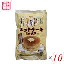 ホットケーキミックス 米粉 無添加 お米のホットケーキミックス 200g 10袋セット 桜井食品 送料無料