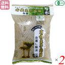 こんにゃく 蒟蒻 コンニャク マルシマ 有機生芋蒟蒻(糸)225g 2個セット 送料無料