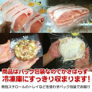 【やんばる島豚あぐー】 あぐー豚 焼肉用20点セット