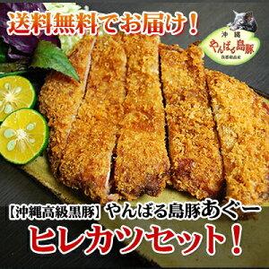 赤肉の最高級部位ヒレを使用したヒレカツです。ヒレ肉は上品で淡白な味わいが特徴。豚肉の中で...
