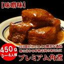 沖縄産豚使用 豚角煮 山将みそラフテー450g 3〜4人前 角煮 煮豚...