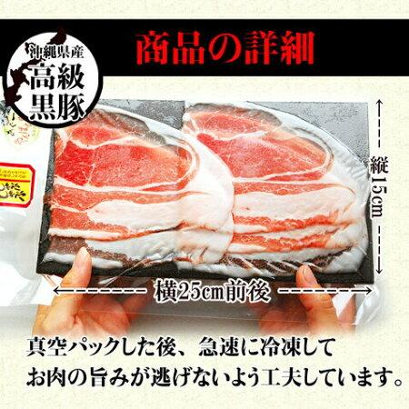 あぐー豚ウデ5袋セット