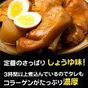 豚足 テビチ てびちとんそく 沖縄 豚 足 とろとろ 煮 【200g 6袋】 3
