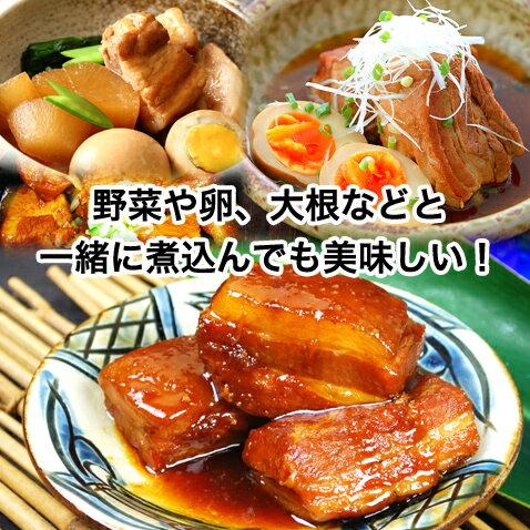 【訳あり】 豚の角煮 ラフテー 角煮 豚角煮  【500g/3人前】