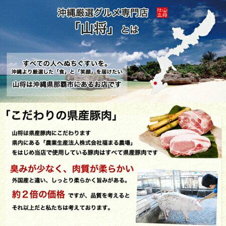 アグー豚しゃぶしゃぶ豚肉沖縄あぐー豚ウデしゃぶしゃぶセット