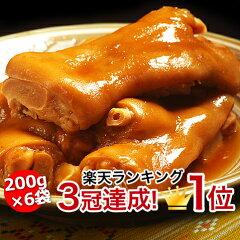 ケンミンショー、沖縄おでんの有名店や東京のお店、また通販やレシピは?