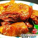 【訳あり】訳あり 豚の角煮 角煮 ラフテー 豚角煮 【200