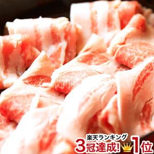 アグー豚あぐー豚 しゃぶしゃぶ 豚 豚肉 送料無料 肉 切り落とし 300g