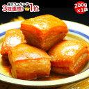 ラフテー 豚の角煮 角煮 豚角煮 芸能人 御用達 お取り寄せ