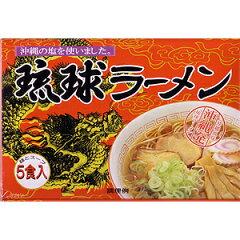 琉球ラーメン[小](沖縄限定 お取り寄せ グルメ 加工品 麺 沖縄そば)