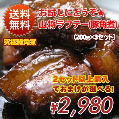 【smtb-ms】(SmaSTATION スマステ スマステーション 「上沼・高田のクギズケ!読売テレビ」)...