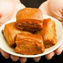 ラフテー 豚の角煮 角煮 豚角煮 芸能人 御用達 お取り寄せ グルメ 【200g×3袋/5〜6人前】 2