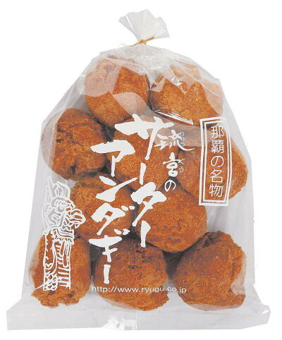 沖縄お土産サーターアンダギー黒糖10個入
