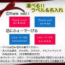 プチギフト お菓子 700円 オリジナルラベル 結トリオ 4本 サーターアンダギー 【青ラベル/リボン】ありがとう さーたーあんだぎー 2