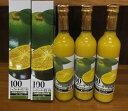 大宜味村産 シークヮーサー ストレート 果汁100% 500ml ノビレチン 青切り 沖縄 お土産