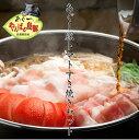 田舎風肉鍋