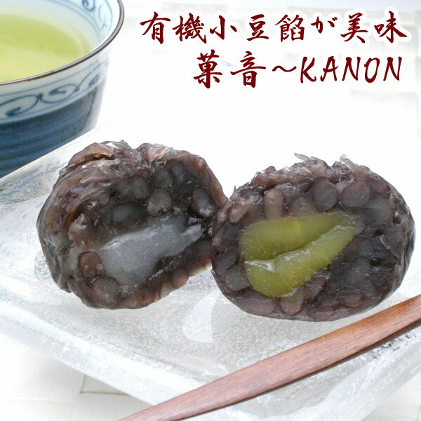 和菓子, その他 KANON 10