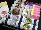 翁屋和菓子詰合せ 蘭【お見舞い・快気祝い】【RCP】【10P09Jan16】