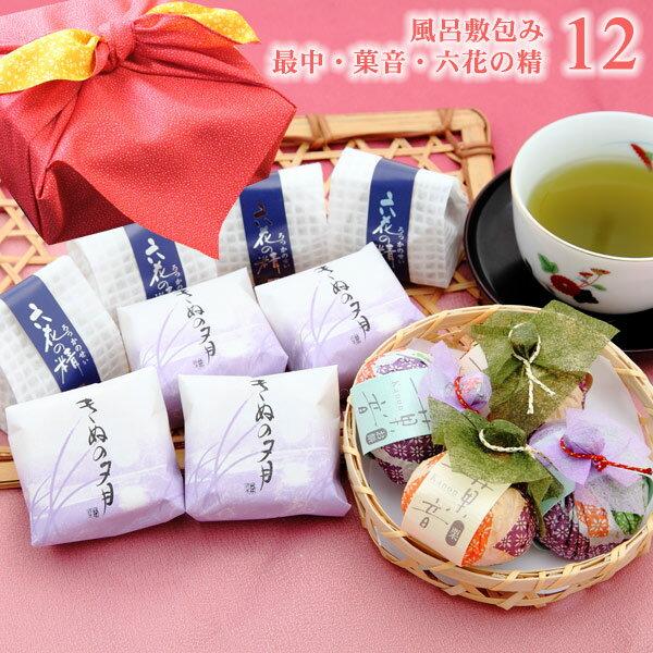 和菓子, 和菓子セット・詰め合わせ  12
