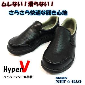 作業靴 スリッポン 日進ゴム H...