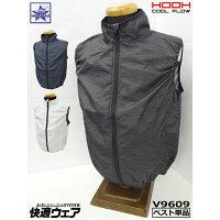 空調服ベストタイプクロダルマエアーセンサー1作業服KURODARUMAAIRSENSOR★空調服では初のベスト型!