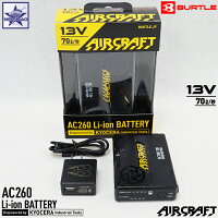 【商品名:バートルaircraftAC260(バッテリーセット)】2021年モデルブラックハイパワー13VBATTERYKYOCERA製空調ウェア空調服作業服BURTLEエアークラフト