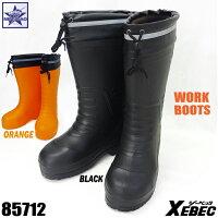 長靴ジーベックEVA防寒長靴85712XEBECワークブーツ