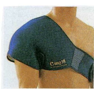 ★Bargain! Icing supporter sports cool baseball article with two for 15 C-ing shoulders
