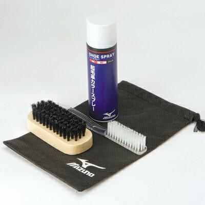 ★ Mizuno brushed leather footwear maintenance set black 2ZK-83700